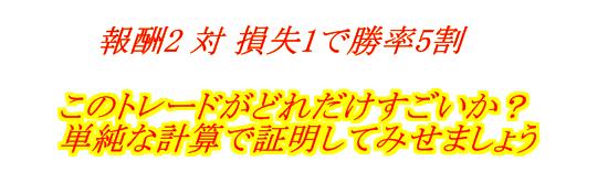 ぷーさん トレード講座 光~ひかり~