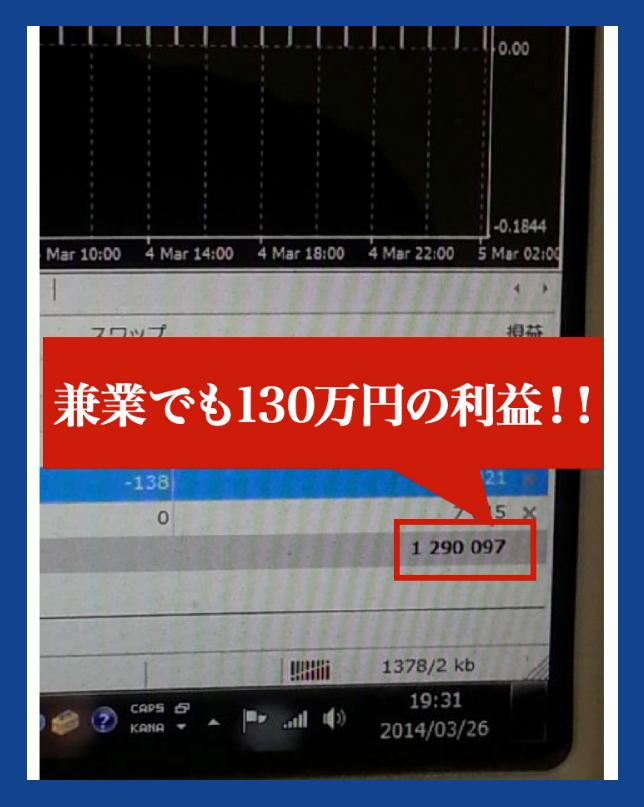 エッセンシャルFX